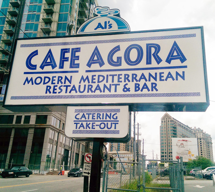 Cafe-Agora-sign-689x615