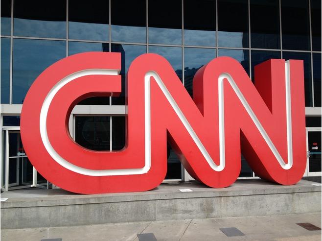 6947924-CNN_Center_Atlanta