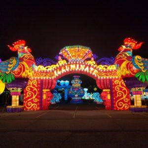 Illuminate entrance